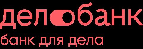 Оффер Дело Банк [РКО][sale]
