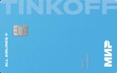 Оффер Тинькофф Кредитная карта All Airlines