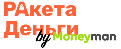 Оффер Ракета деньги