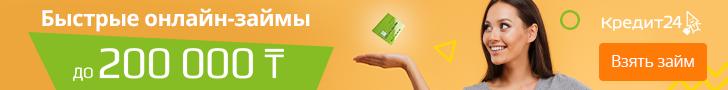 Kredit24.kz All applications [status_lead]