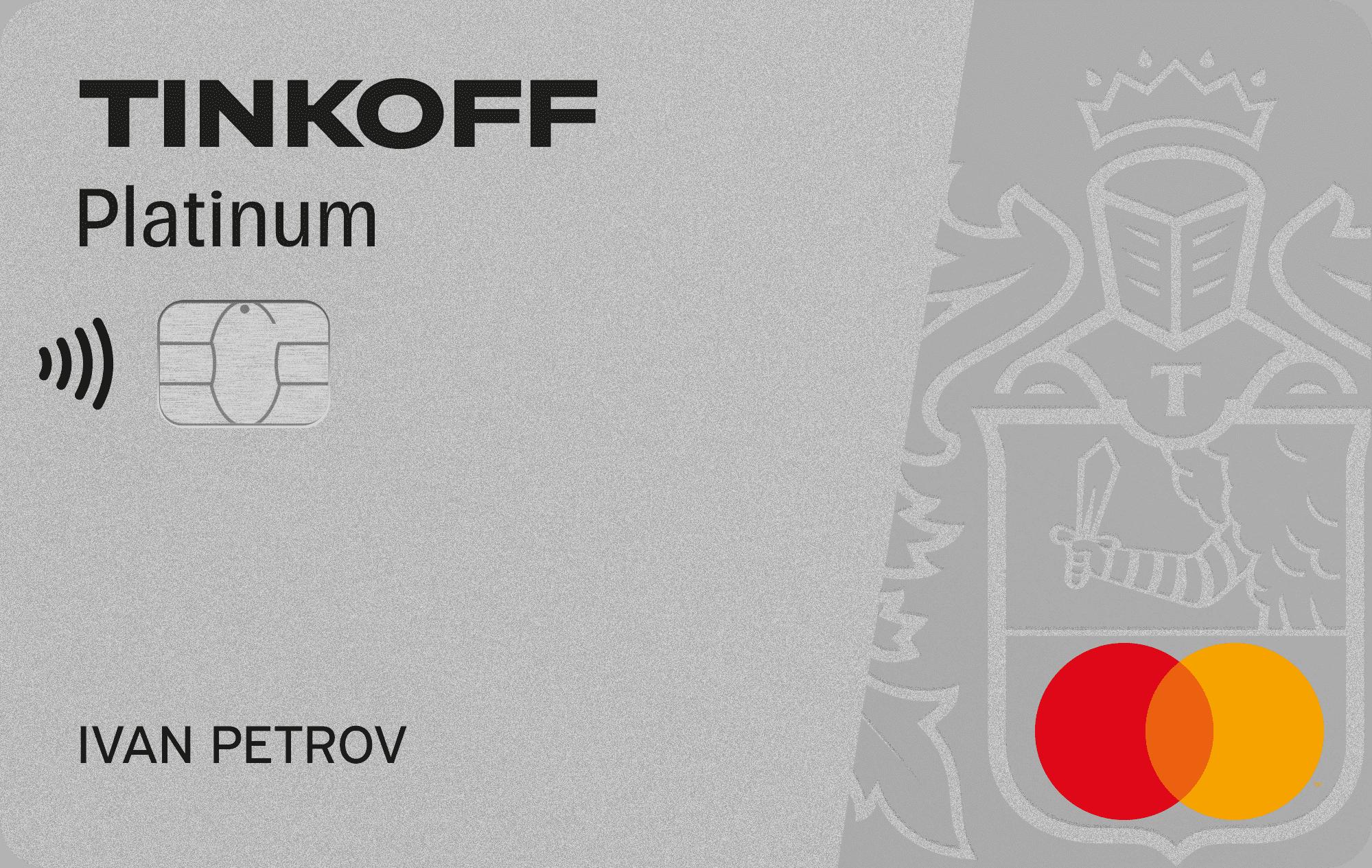 Тинькофф Platinum 2 [credit_cards][sale]