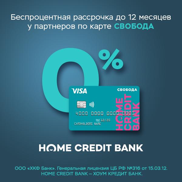 Втб онлайн обмен валют