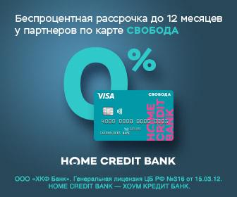 банк дает кредит с плохой кредитной историей