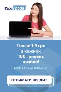 Eurogroshi Украина [micro][sale]