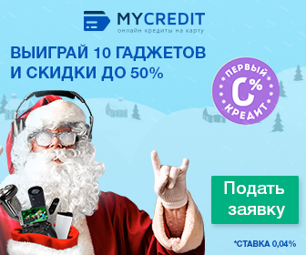 Mycredit Украина [micro][sale]