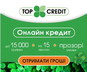 Top Credit Украина [micro][status_lead][sale]