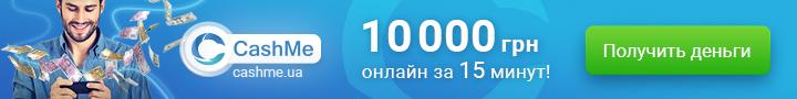 Cashme Украина [micro][sale]