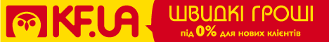 Компаньон Финас Украина [micro][sale]