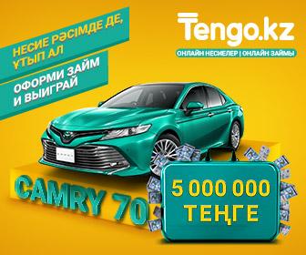 Tengo [lead] KZ