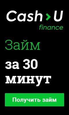 Cash U [micro][sale]