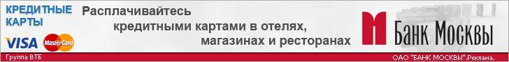 Банк Москвы [cards][sale]