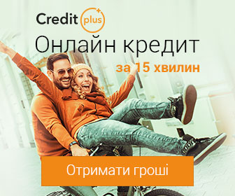 CreditPlus Украина [micro][sale]