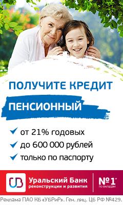 Прожиточный минимум пенсионерам в московской области в 2015 году 4 квартал