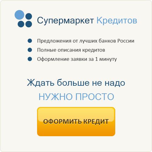 Крым и банки России в 2018 году