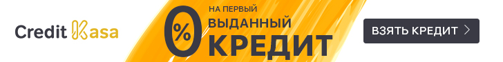 CreditKasa Украина [micro][sale]