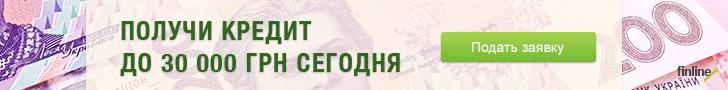 Finline [Украина][sale]