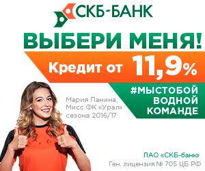 Срочное получение кредита up-credit.ru