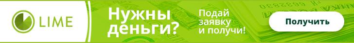 Lime-zaim [micro][sale]