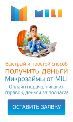 Mili [micro][sale]