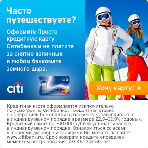 Citibank [cards] [status lead]