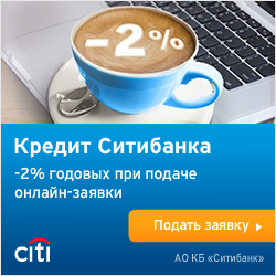 Citibank[credit][lead]