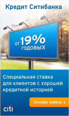 Citibank[credit][lead]