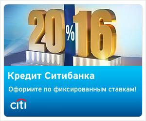 Citibank [credit] [lead]