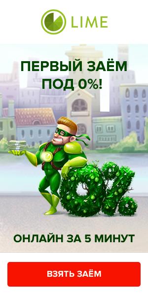 карта метро москвы с улицами и домами проложить маршрут