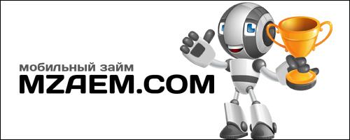 Мобильный заем [micro] [status_lead]