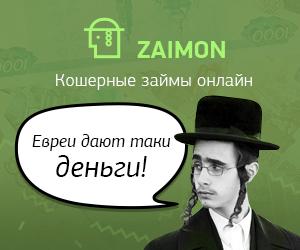Zaimon [micro][sale]