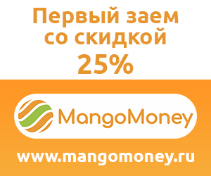 Mangomoney [micro] [sale]