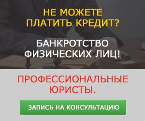 Вандерсофт антиколлекторы [sale]