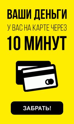 CreditPlus [sale] [micro]