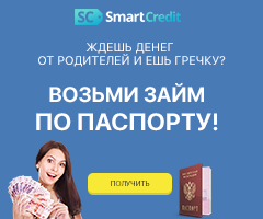 SmartCredit [micro][sale]