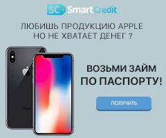 SmartCredit [micro][sale]