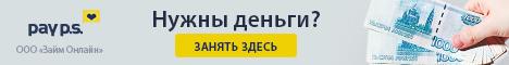 Займ-онлайн [micro][status_lead]