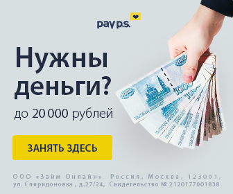 Займ-онлайн,оффер для рассылки [micro][sale]