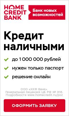 Инструменты денежно кредитного регулирования банка россии