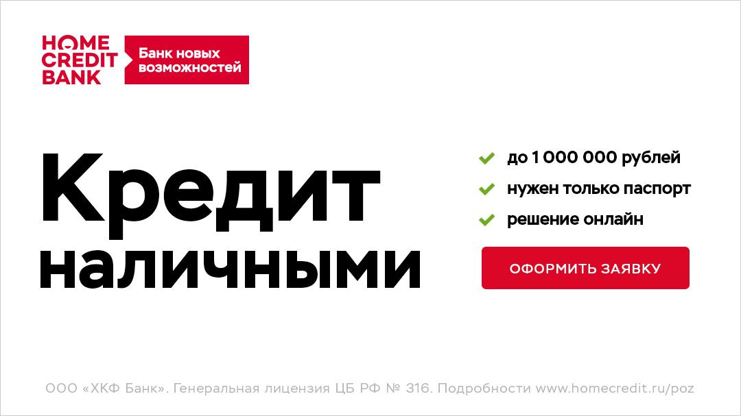 москва карта метрополитена 2020