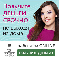 Честное слово Казахстан [micro] [sale]