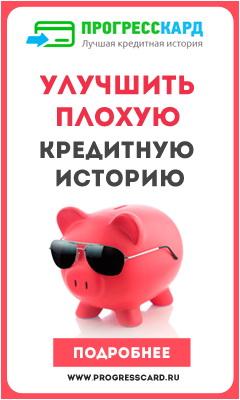 взять займ на карту на длительный срок zaimionline.xyz лада веста в кредит без первоначального взноса в спб