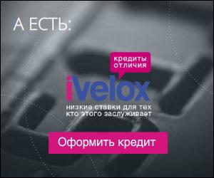 партнёры альфа банка вместо денег новосибирск можно ли заплатить кредит через сбербанк онлайн