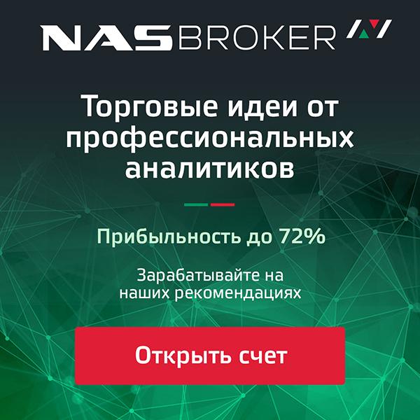 NasBroker[forex][status_lead]