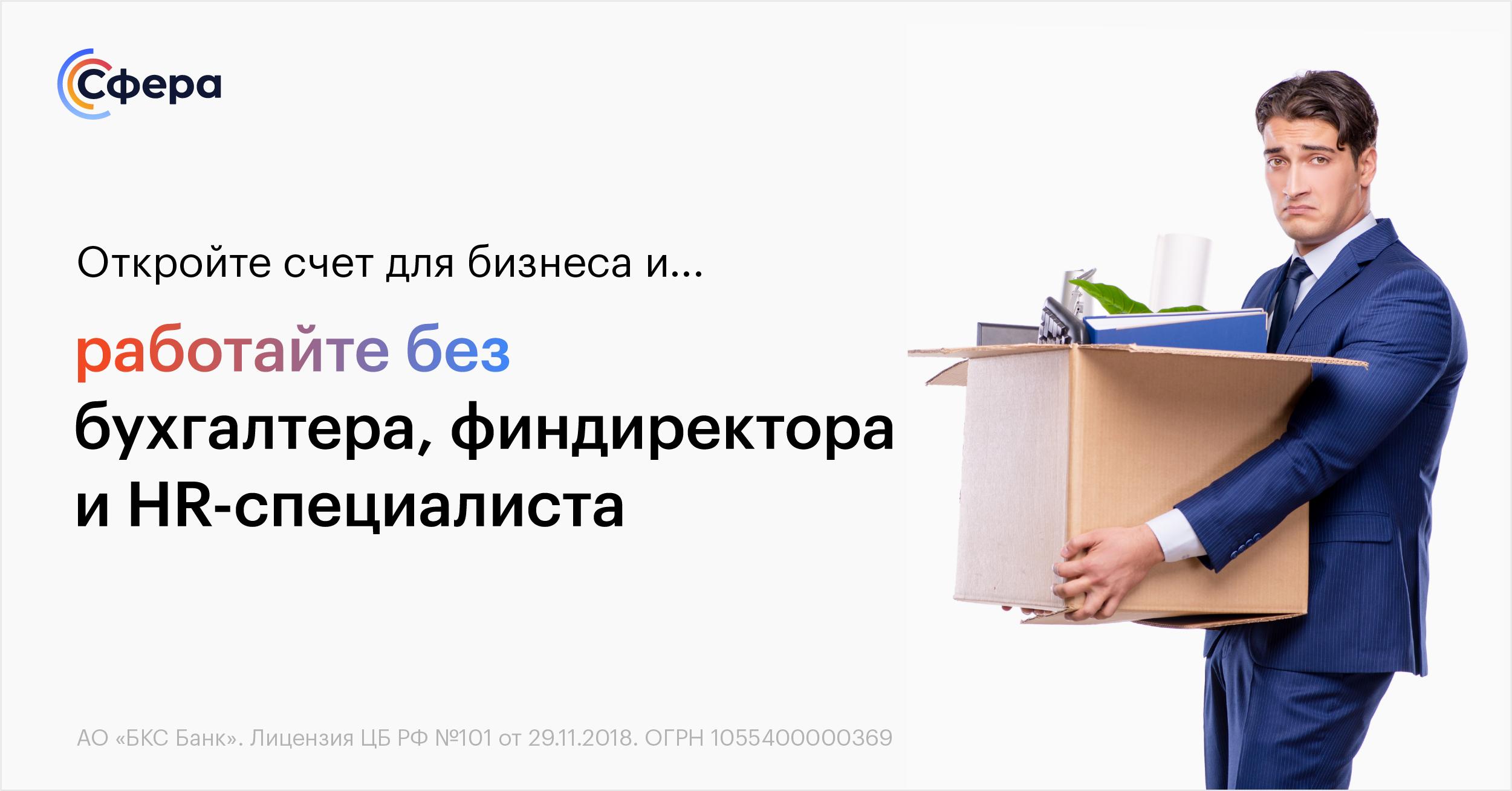 БКС РКО [status_lead]