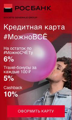 Заявка на кредитную карту альфа банка 100 skip-start.ru