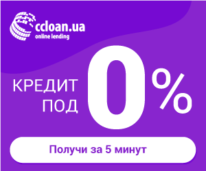 CCloan Украина [micro][sale]