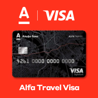 Альфа банк -  «Alfa Travel»[debit_card][status_lead]