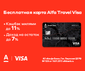Бесплатная карта с кэшбэком
