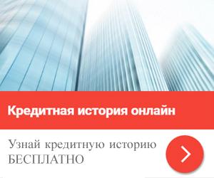 Equifax [status_lead][BKI]