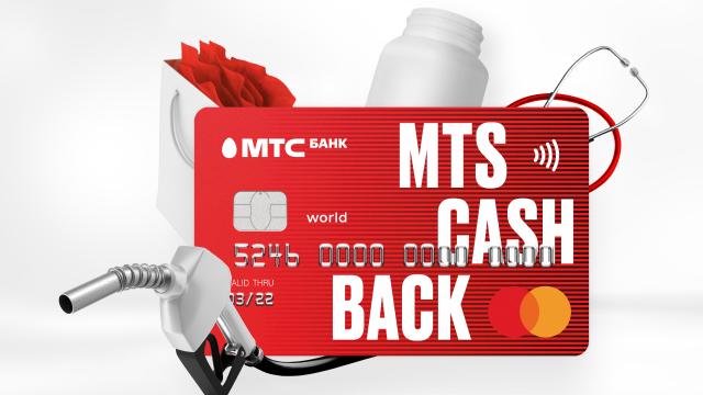 МТС банк - кредитные карты [cards][sale]